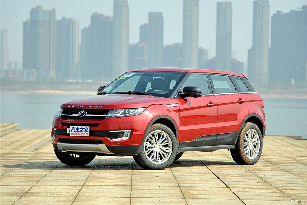 Jaguar Land Rover Sues Landwind For Copying Range Rover Evoque